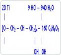 Молекула эфтидерма